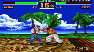 jeu rétro sega Virtua Fighter 2