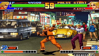 jeux rétro neo geo The king of fighters 98